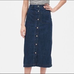 NWT Christopher Banks denim skirt
